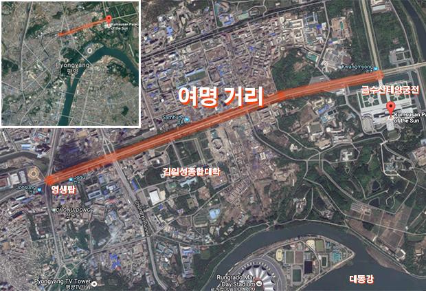 평양 룡흥네거리와 금수산태양궁전 사이의 여명거리. (Photo courtesy of Google Earth Map)