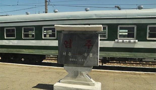 북, 평양과 주요도시 간 철도운행도 중단