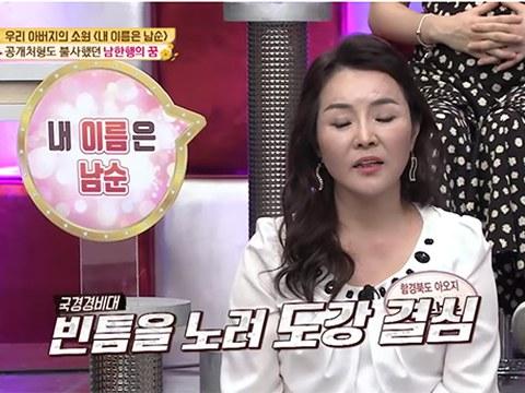 TV조선의 탈북자 출연 프로그램 '모란봉 클럽'의 한 장면.