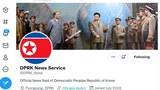 트위터, 이번엔 북한 뉴스 패러디 계정 폐쇄