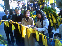yellow_ribbon-200.jpg