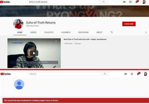 북 선전 유튜브 계정, 개설·폐쇄 반복