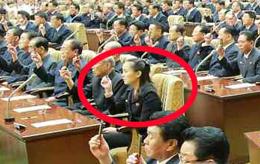 북 김여정, 최고인민회의 행사 참석