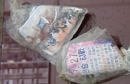 한강하구에서 발견된 북 대남 전단