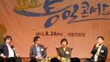ny_concert_305