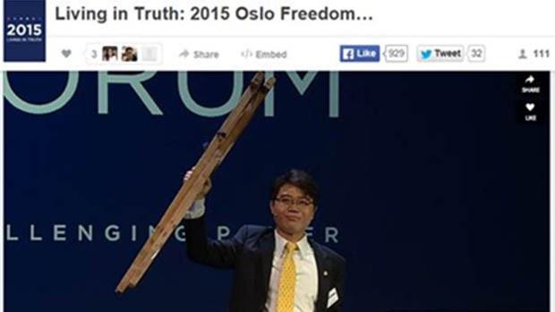 oslo_freedom_b