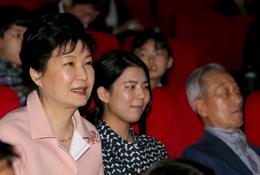 박 대통령, 영화 '태양 아래' 관람