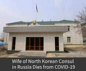 Russia_Die.jpg