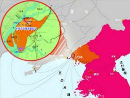 북 '신의주국제경제지대' 투자유치 홍보'