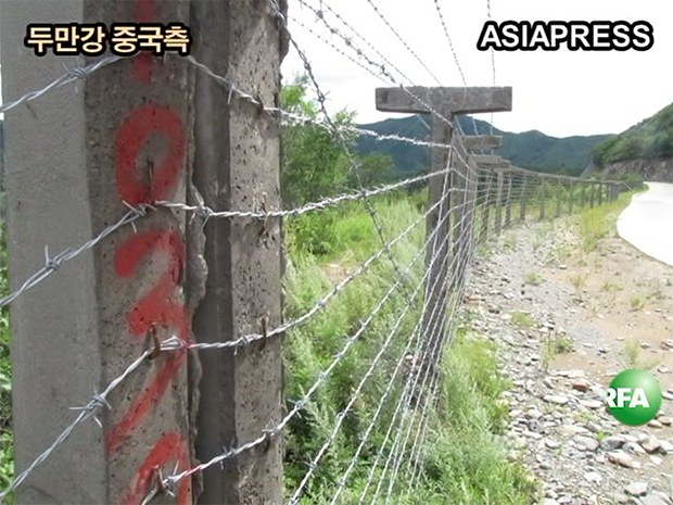 china_border_wire_b