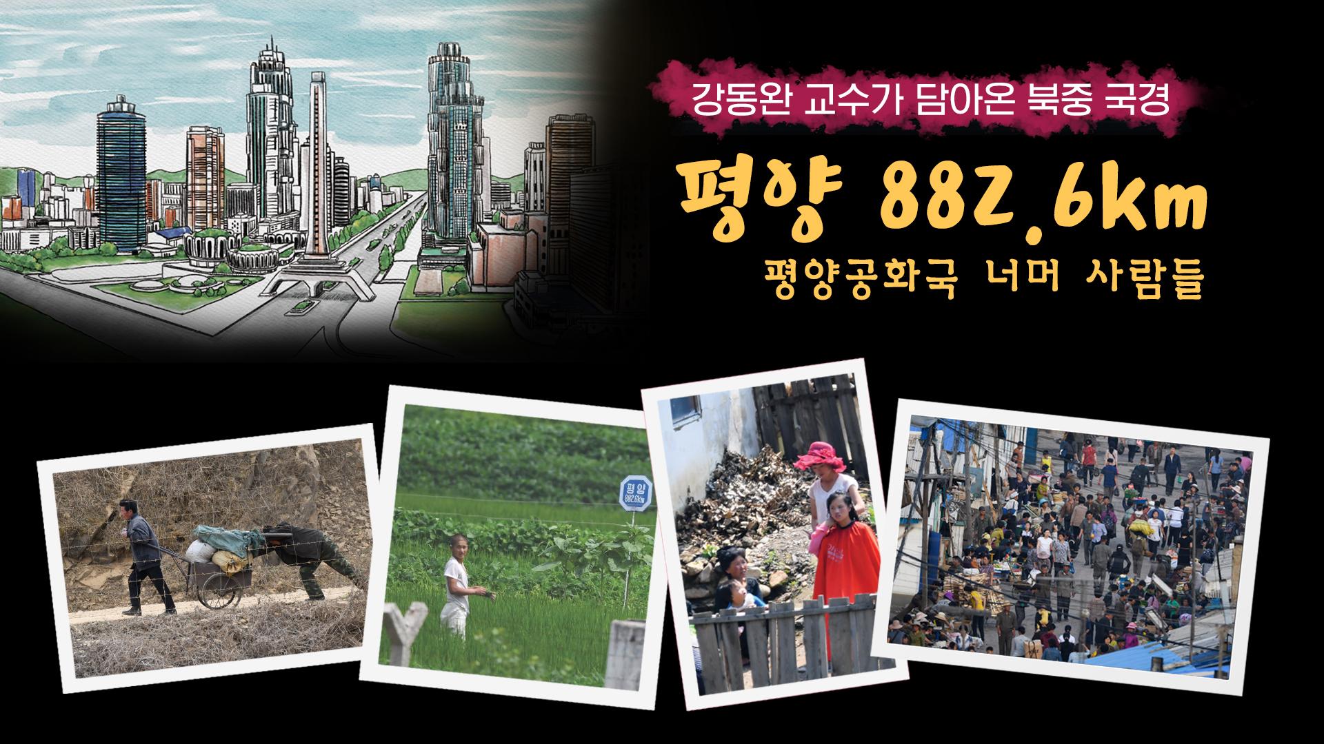 nk3_py882_cover.jpg