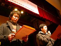 college_forum1-200.jpg