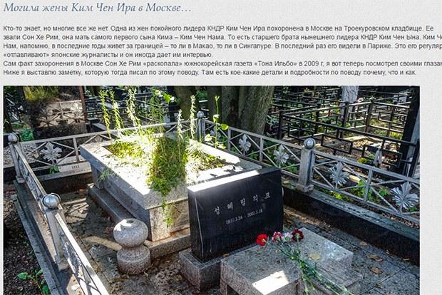 sunghyelim_gravestone_b