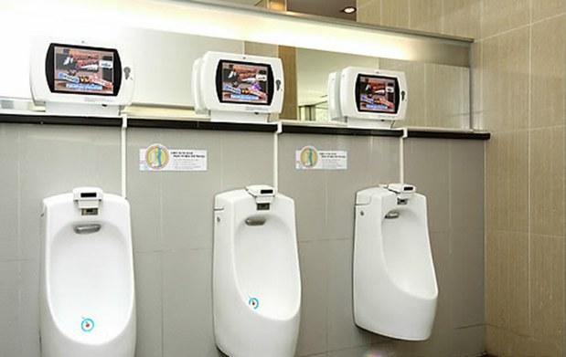 urinal_restarea_b