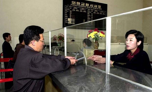 시장과 화폐 (2) 상업은행과 북한의 사금융