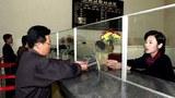 북한의 은행 모습.
