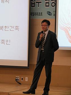 대한건축사협회 남북건축교류위원인 차상욱 건축사.