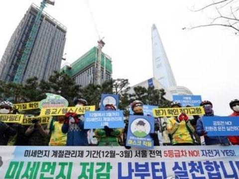 서울 송파구청 앞에서 열린 미세먼지 계절 관리제 시민홍보 캠페인에서 녹색자전거봉사단연합 회원과 시민들이 손팻말을 들고 있다.