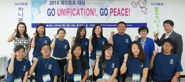 unification_peace_b