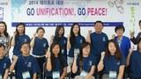 한국에서 있었던 통일교육 캠프 'Go, Unification! Go, Peace!'에 참가한 재미동포 학생들.