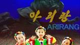 북한의 대규모 집단체조인 '아리랑' 공연에 관한 선전화.