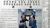 북한의 노동당 기관지 노동신문이 최근 컬러사진을 부쩍 많이 게재하고 있어 눈길을 끈다.