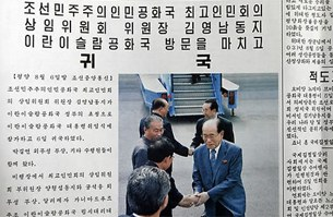 rodong_paper_color-305.jpg