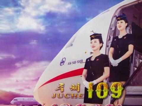 북한 고려항공이 제작한 2020년도 달력.