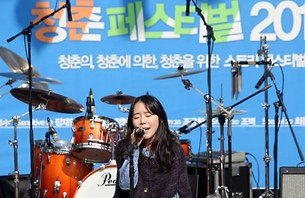 youth_fest_305