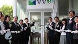 청소년들에게 꿈과 적성에 맞는 직업을 선택할 수 있도록 도움을 주기 위한 진로직업체험센터가 6월 서울지역에서는 처음으로 강동구에 문을 열었다.  이 센터에서는 청소년들의 적성을 찾기 위한 1대1 맞춤 컨설팅을 제공하며, 체험과 참여를 통한 직업 정보도 습득할 수 있다.