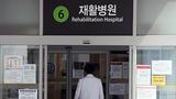 경험을 긍정적으로 쌓아가자, 간병인 김혜정씨 (2)