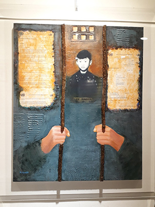 오빠 이세일 씨의 사진으로 만든 작품으로 북한의 답변 내용이 담긴 서류를 콜라주로 만들었다.
