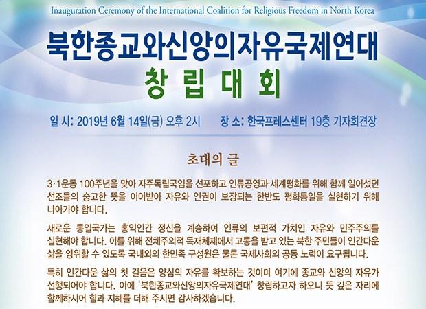 event_poster-620.jpg