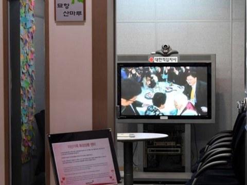 사진은 서울 중구 남산동 대한적십자사 이산가족 화상상봉실 모습.