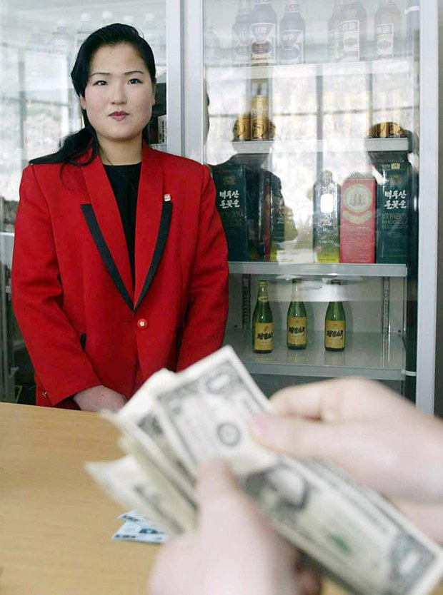 북한 외화단속에 금값 동반 추락