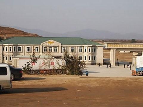 북한의 원정세관 모습.