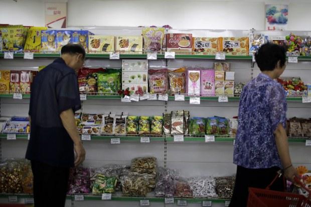 북한 돈주들 경제난으로 가계 지출 줄여