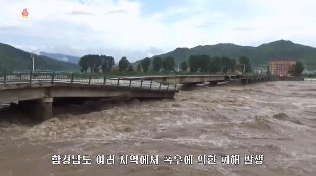 북한의 큰물 피해, 천재인가? 인재인가?