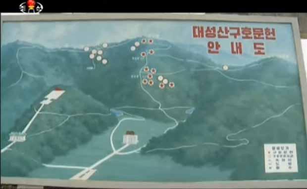북한 텔레비전이 2015년 12월에 소개한 대성산 지도. 혁명유적지 등을 소개한 지도에서 고영희의 무덤이 빠져 있다. 북한의 언론매체가 공식적으로 고영희의 무덤을 소개한 적이 없고, 김정은 제1위원장이나 당 간부가 고영희의 묘소를 공식적으로 방문했다는 기록도 없다.  사진-구글 어스 캡쳐/커티스 멜빈 제공