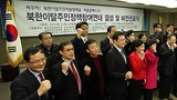 한국프레스센터에서 열린 북한이탈주민정책참여연대 비전선포식에서 참석자들이 구호를 외치고 있다.