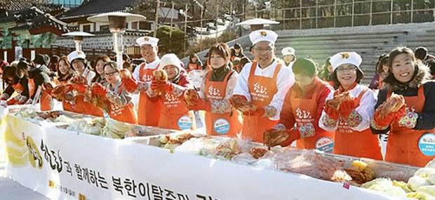 kimchi_defectors_b