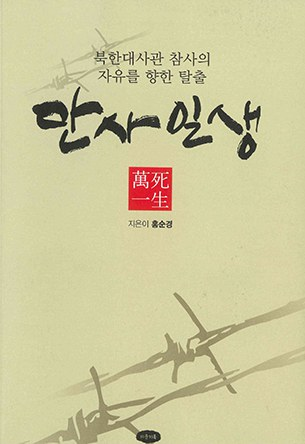 book_reading_hong_305
