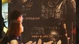 movie_myongryang_305