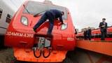 new_train_technician_b