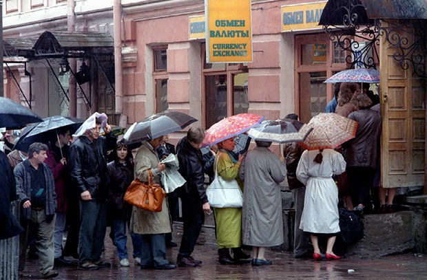 currency_exchange_Moscow_b