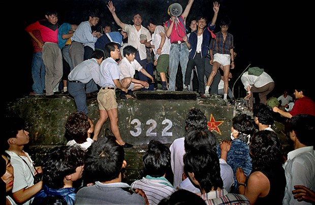 Tiananmen_Square_b