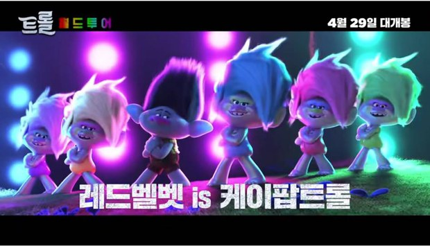 미국 영화·드라마도 넘보는 K 팝