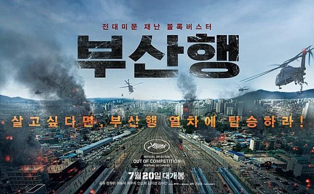 한국영화, 리메이크(원작 재구성)로 세계 진출 활발