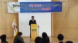 국제PEN망명북한펜센터가 21일 오전 서울 남산기슭에 있는 문학의 집에서 '김정은을 ICC에 제소하는 탈북민 공동서명운동 개최식'을 열었다.