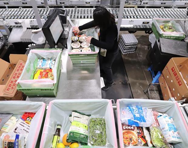 코로나 비루스가 바꾼 2020년 생활 경제